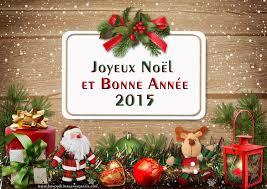 Joyeux Noel et Bonne Année à tous et que la paix et la joie de cette Fête soient avec vous tous les jours de l'Année nouvelle! sur tout pour ceux qu'il sont plus dans le besoin.
